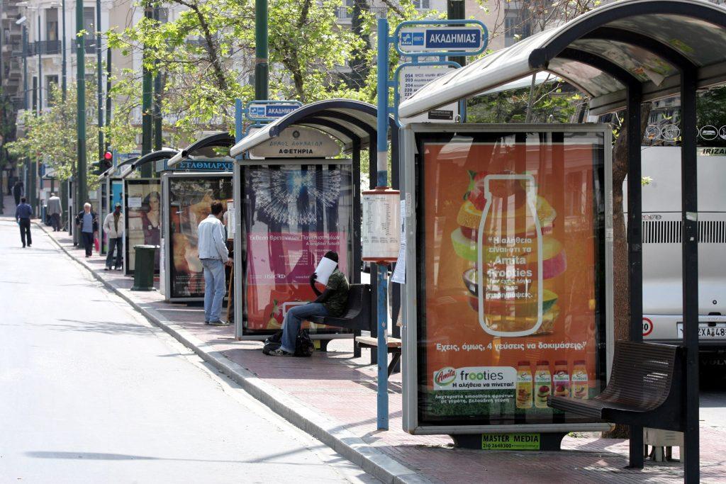 Μεταβολές δρομολογίων Λεωφορείων, Τρόλεϊ και Τραμ λόγω Ερντογάν – Γρηγορόπουλου