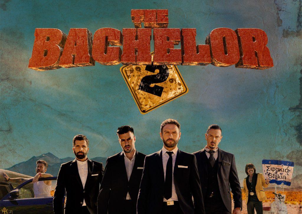"""""""The Bachelor 2"""""""
