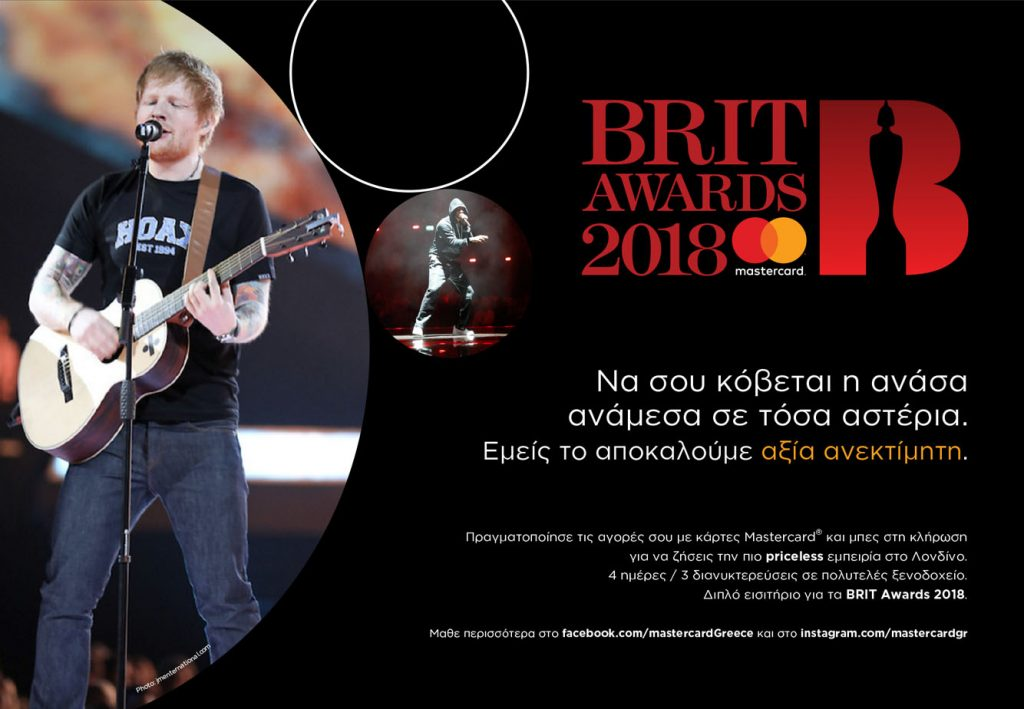 BRIT Awards 2018… θα τα ζήσετε από κοντά με τη Mastercard!