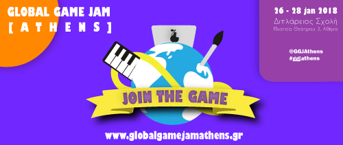 6ο Global Game Jam [Athens] 2018!