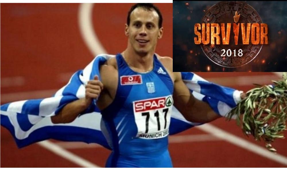 Κώστας Κεντέρης: Δεν θα πιστέψεις τι ποσό του προσέφερε ο Acun Ilicali για να μπει στο Survivor 2!