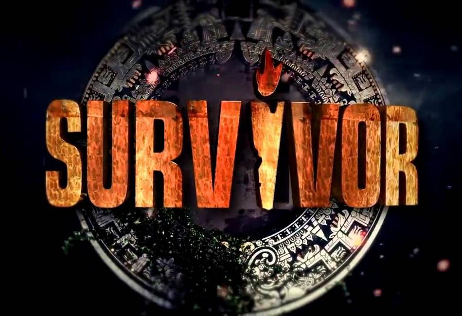 παίκτης έφυγε οικειοθελώς από το Survivor
