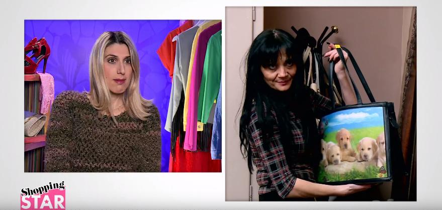 επεισόδιο του Shopping Star