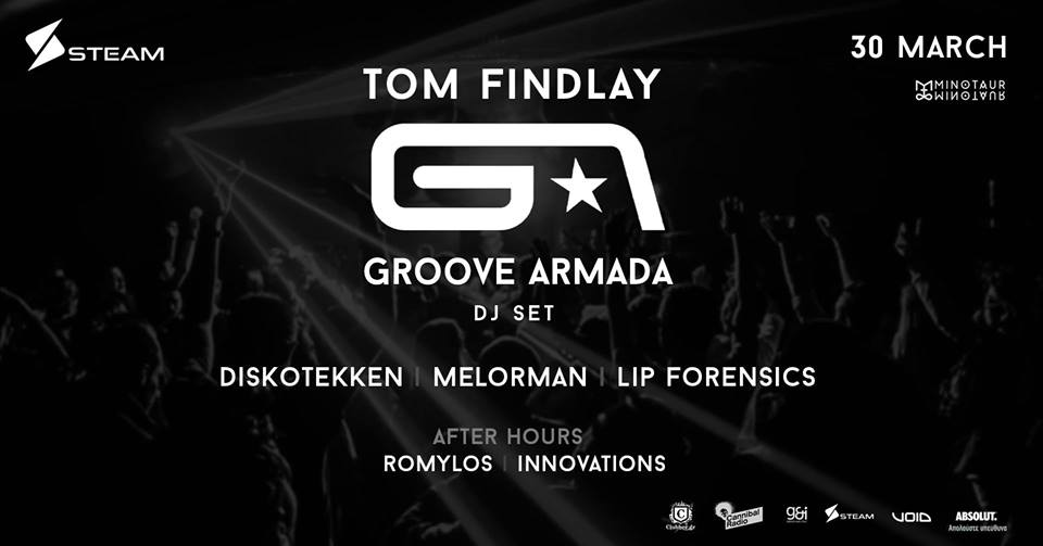 Tom Findlay των θρυλικών Groove Armada στο Steam