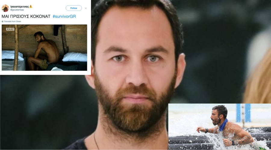 Survivor που υποστηρίζει ο Κώστας Αναγνωστόπουλος!