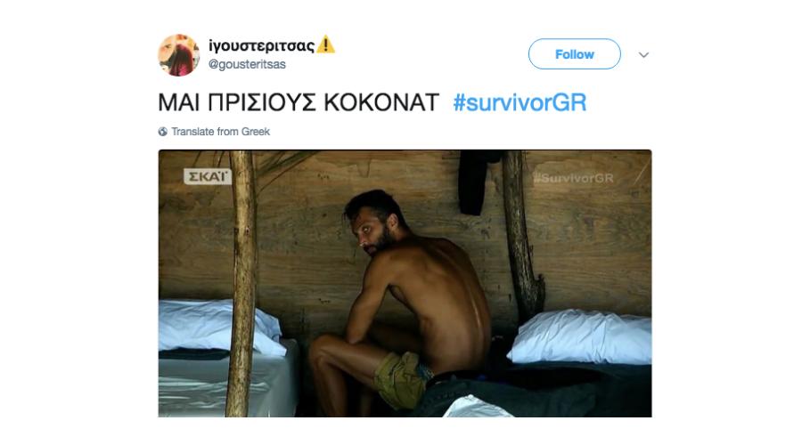 #SurvivorGR θα τιμωρεί τους κλέφτες φαγητου!