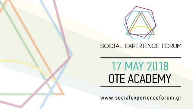 Social Experience Forum την Πέμπτη 17 Μαΐου