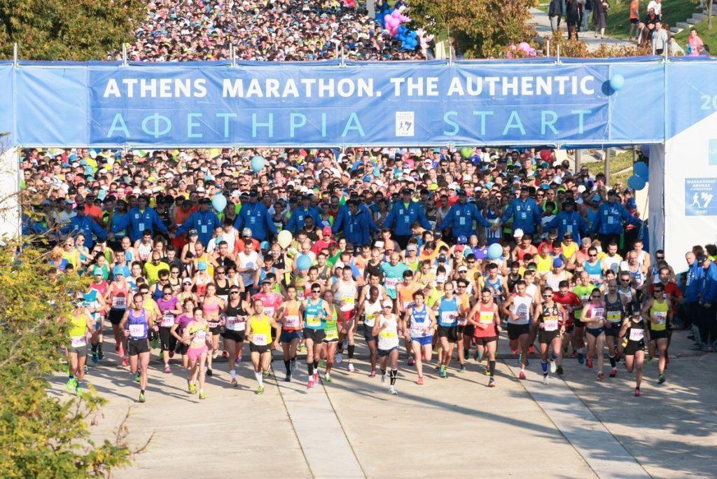 Μαραθώνιος Αθήνας 2018