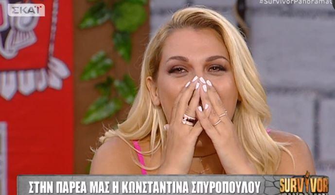 Κωνσταντίνα Σπυροπούλου για το Survivor
