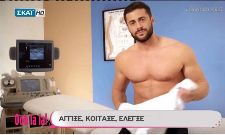 Βασάλος πρωταγωνιστεί σε βίντεο για τον καρκίνο του μαστού