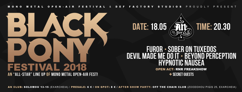 BLACK PONY FESTIVAL