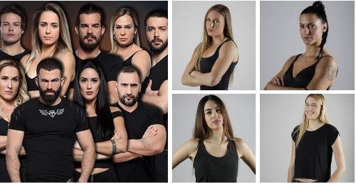 Ποια Ελληνίδα παίκτρια είναι ερωτευμένη με Τούρκο παίκτη