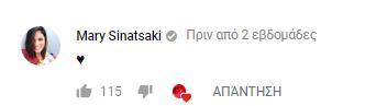 Gomenaki
