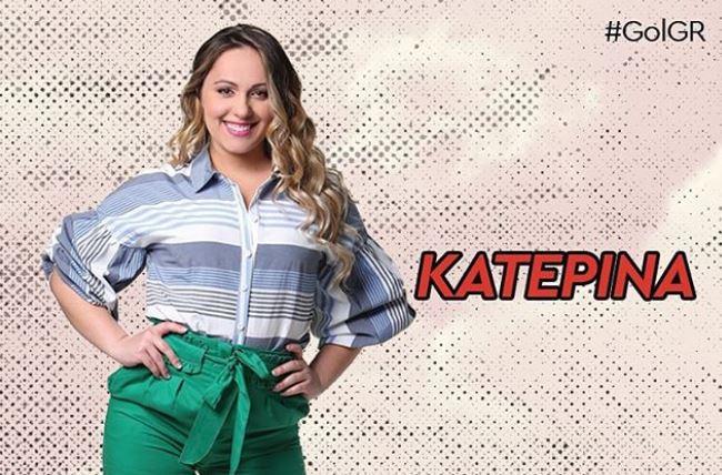 """Κατερίνα του Game Of Love θα παίξει KAI στο """"The Bachelor 3"""