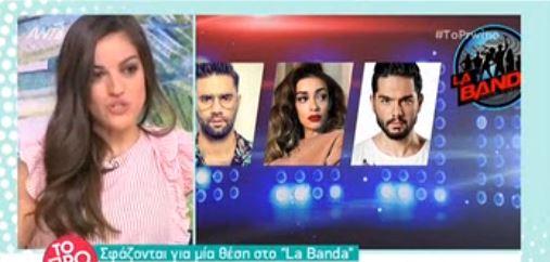 παρουσιάστριες που είναι υποψήφιες για την παρουσίαση του La Banda