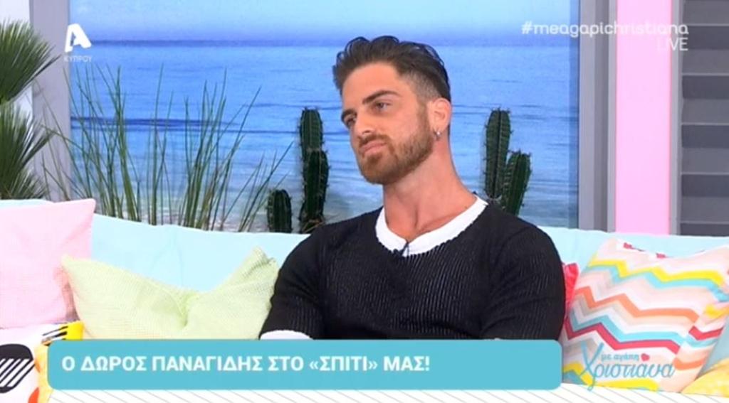 Δώρος Παναγίδης στην ίδια εκπομπή με την πρώην του