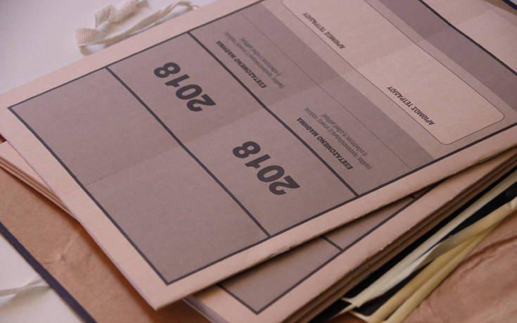 απαντήσεις στην Έκθεση σωστές απαντήσεις στο θέμα της Έκθεσης