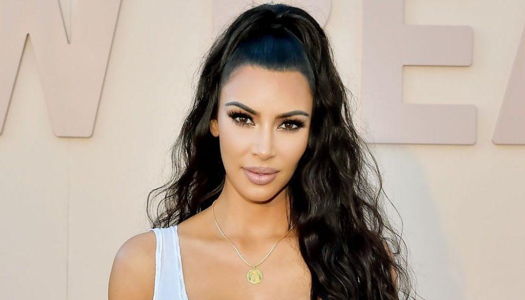 Kim Kardashian είναι έτοιμη να αποκτήσει τέταρτο παιδί
