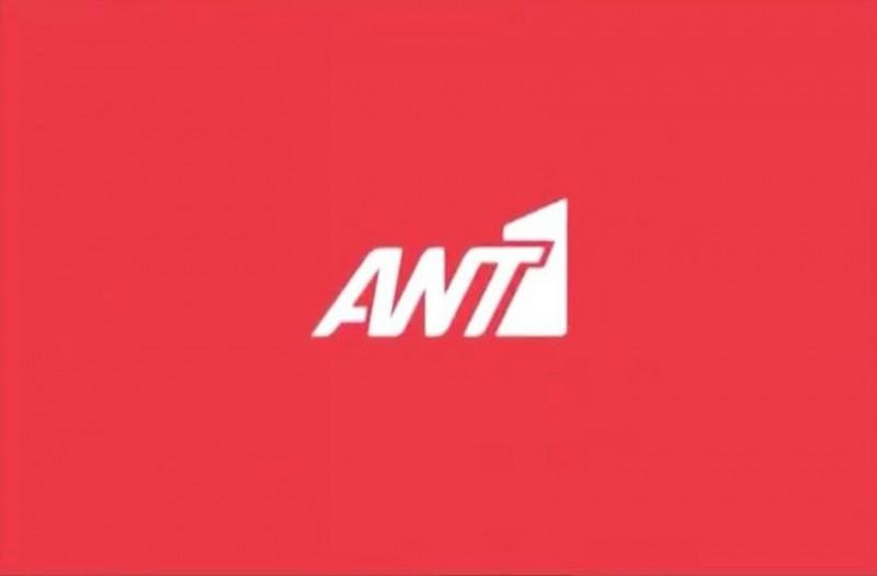 """κανάλι του ΑΝΤ1 μετακομίζει σε """"νέες"""" εγκαταστάσεις"""