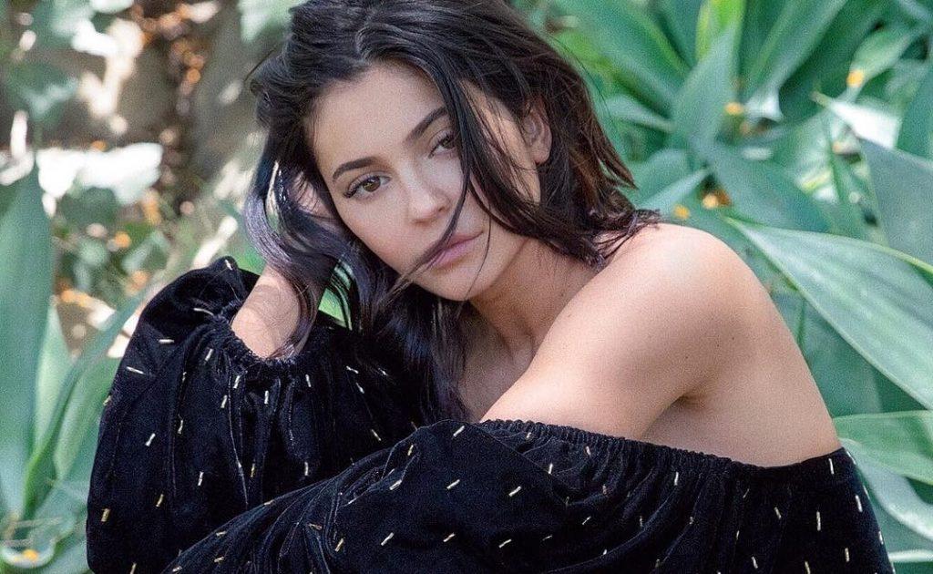 συμβουλή ομορφιάς που έχει η Kylie Jenner