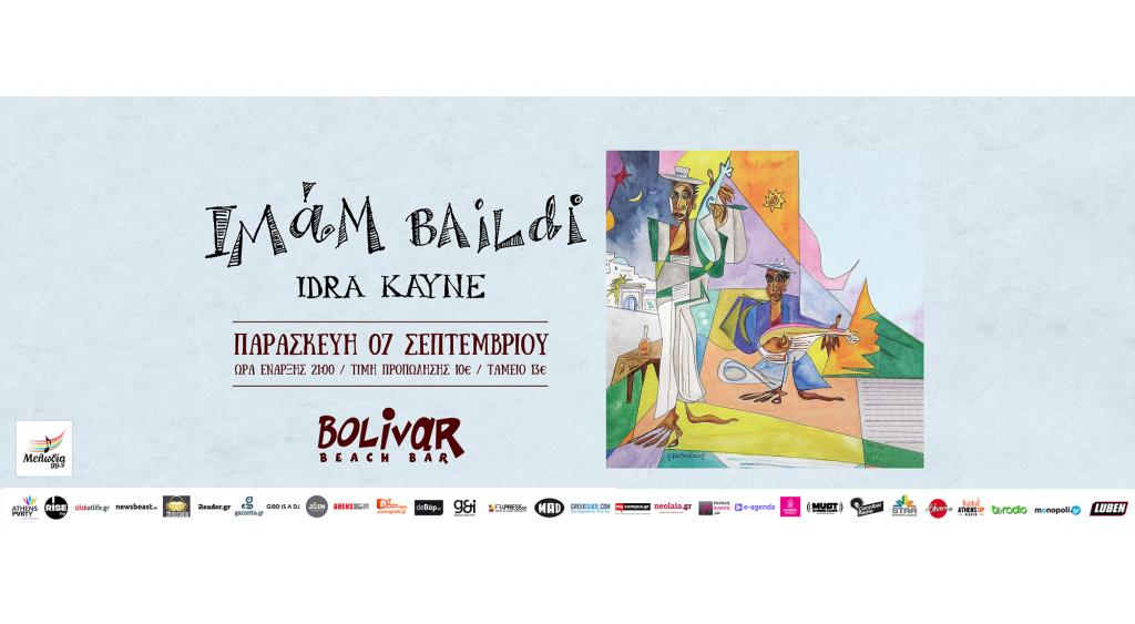 Imam Baildi και Idra Kayne έρχονται στο Bolivar