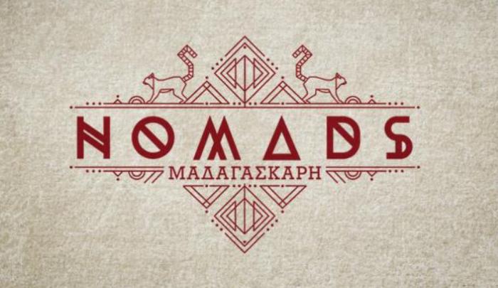 γνωστός τραγουδιστής θα πάει στο Nomads