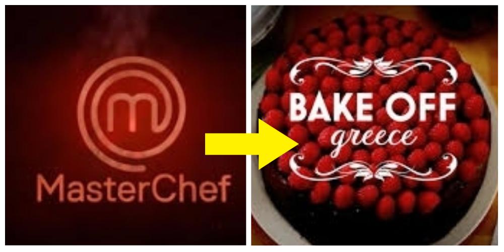 πρώην παίκτρια του MasterChef πήρε μέρος στο Bake off Greece