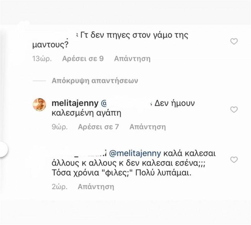 Τζένη Μελιτά μίλησε για τον λόγο που δεν πήγε