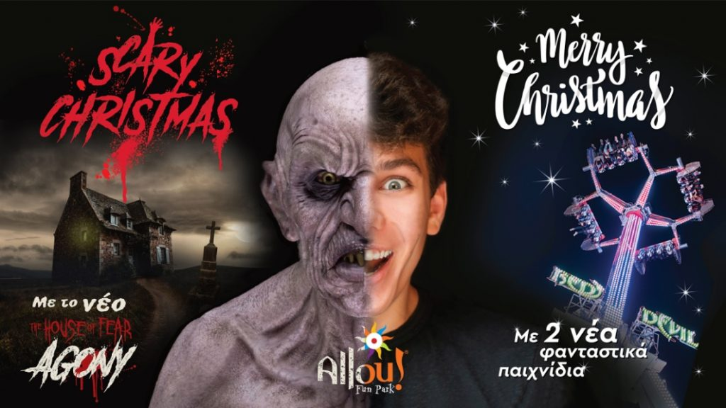 Scary Merry Christmas