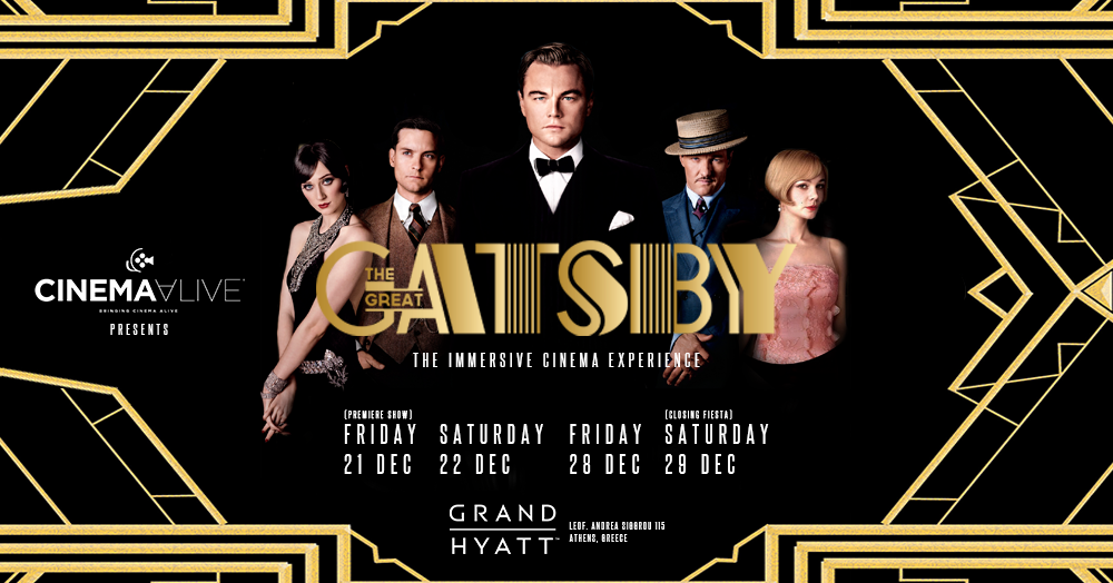 The Great Gatsby» με τον Leonardo Di Caprio ζωντανεύει στην Αθήνα