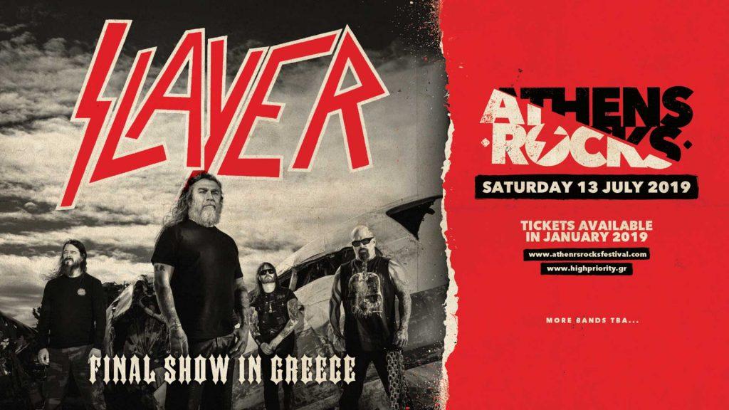 AthensRocks Festival
