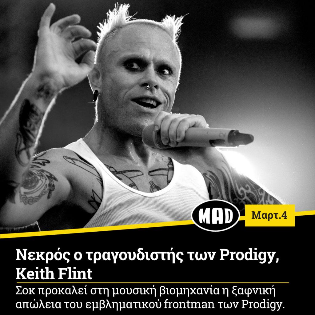 Keith Flint