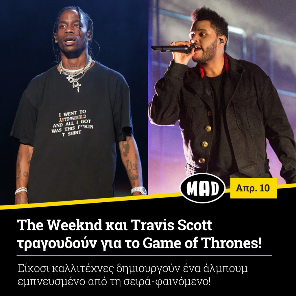 The Weeknd και Travis Scott