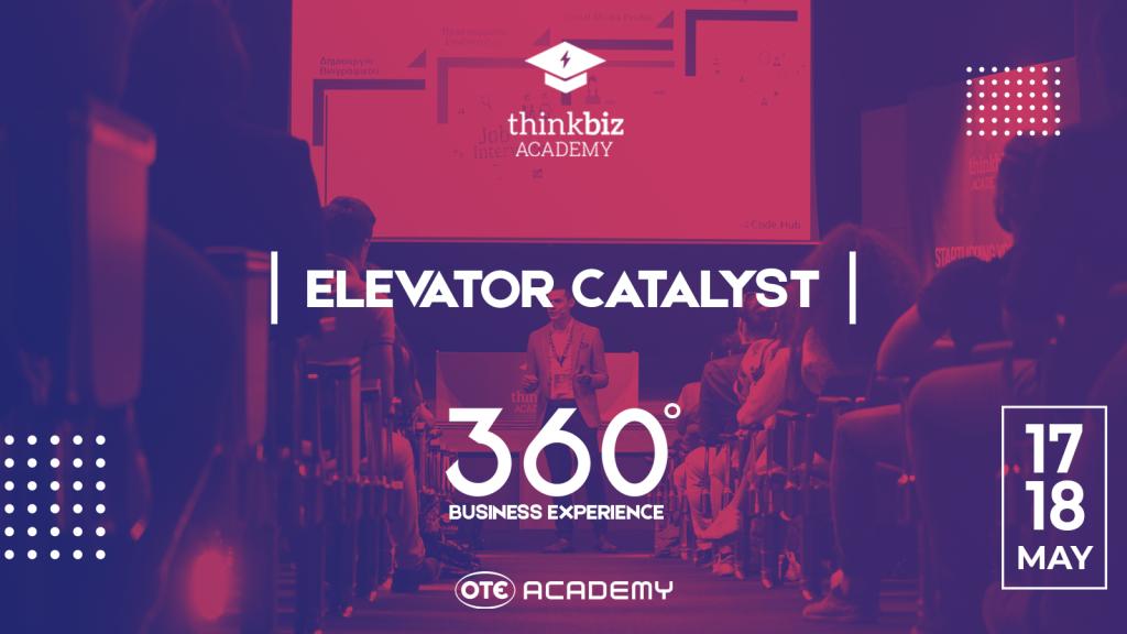 ΤhinkBiz Academy