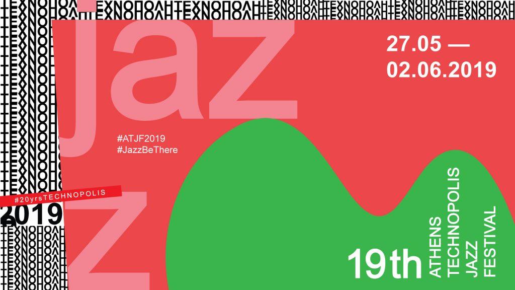 Athens Technopolis Jazz Festival