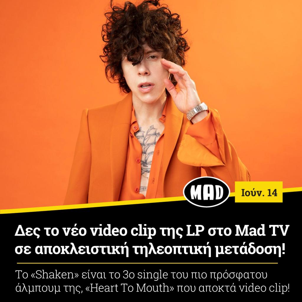 νέο video clip της LP