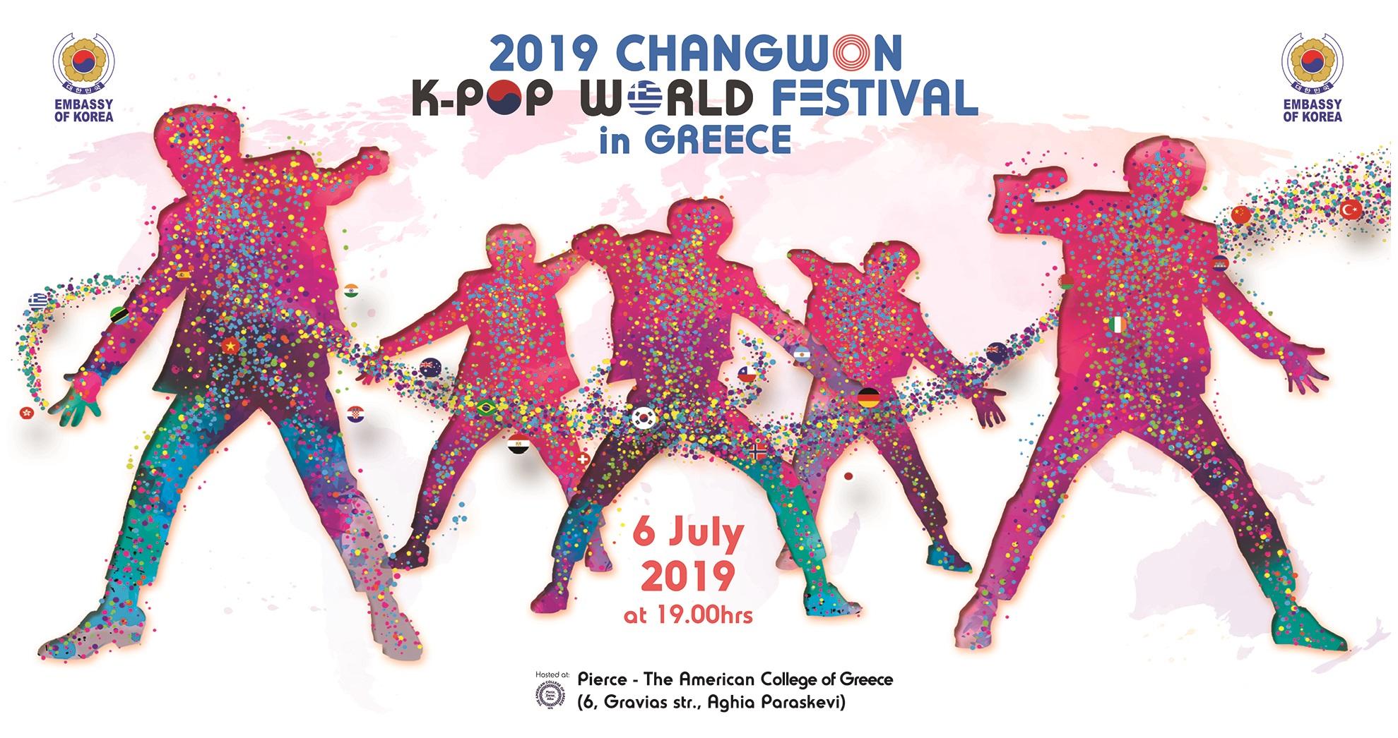 K-pop World Festival 2019