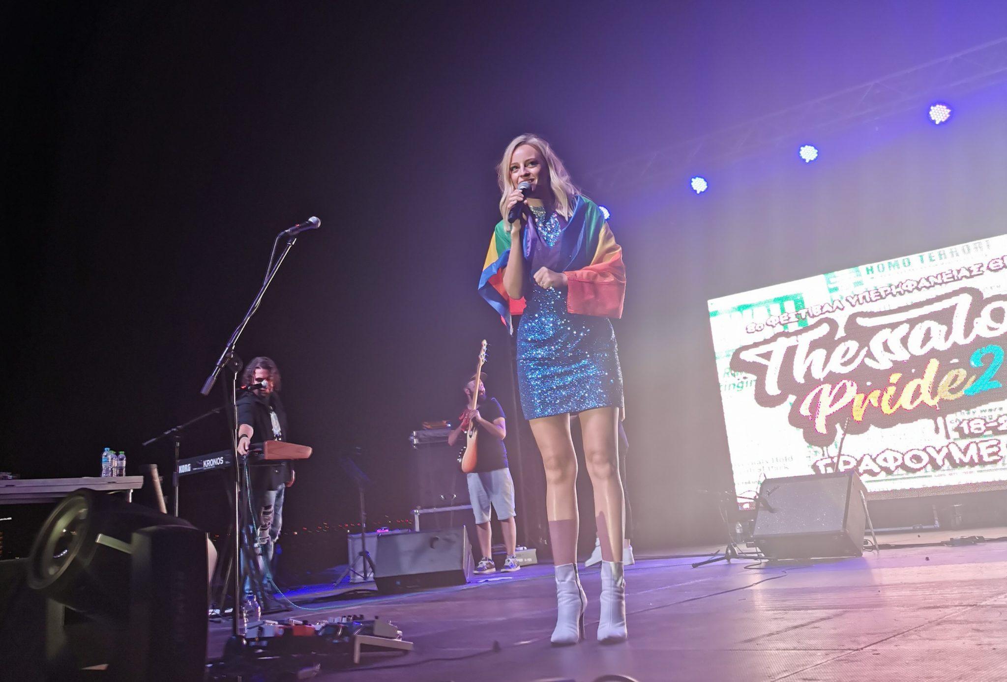 Ilenia Williams παρουσίασε και τραγούδησε στο 6ο Thessaloniki Pride