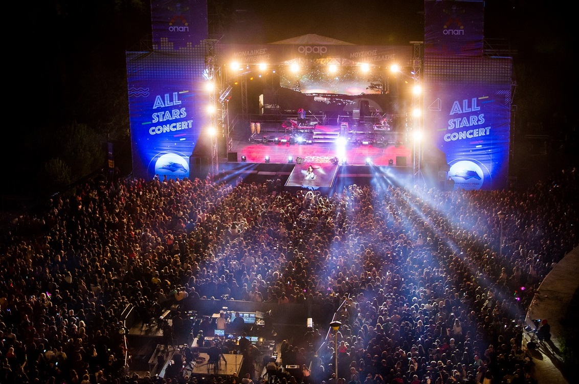 ΟΠΑΠ all stars concert 2019