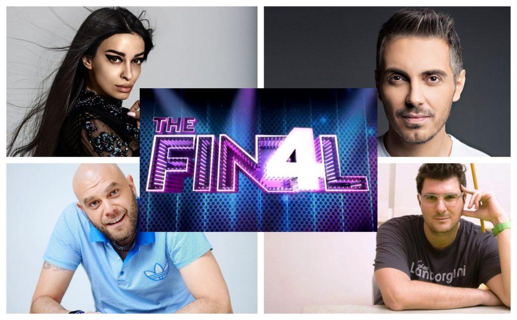 """Kορυφαία μουσικά ονόματα θα βρίσκονται στην κριτική επιτροπή του νέου talent show """"The Final 4"""""""