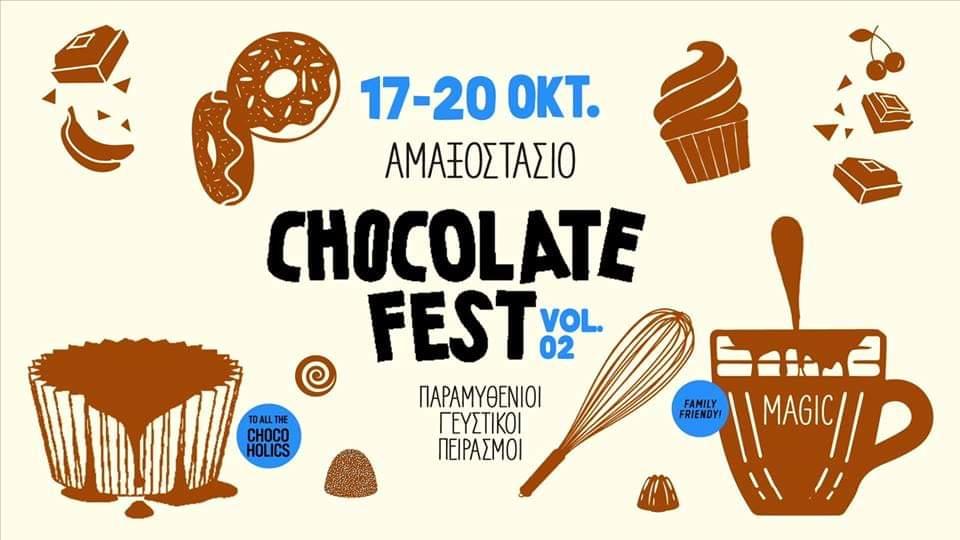 Chocolate Fest vol.02