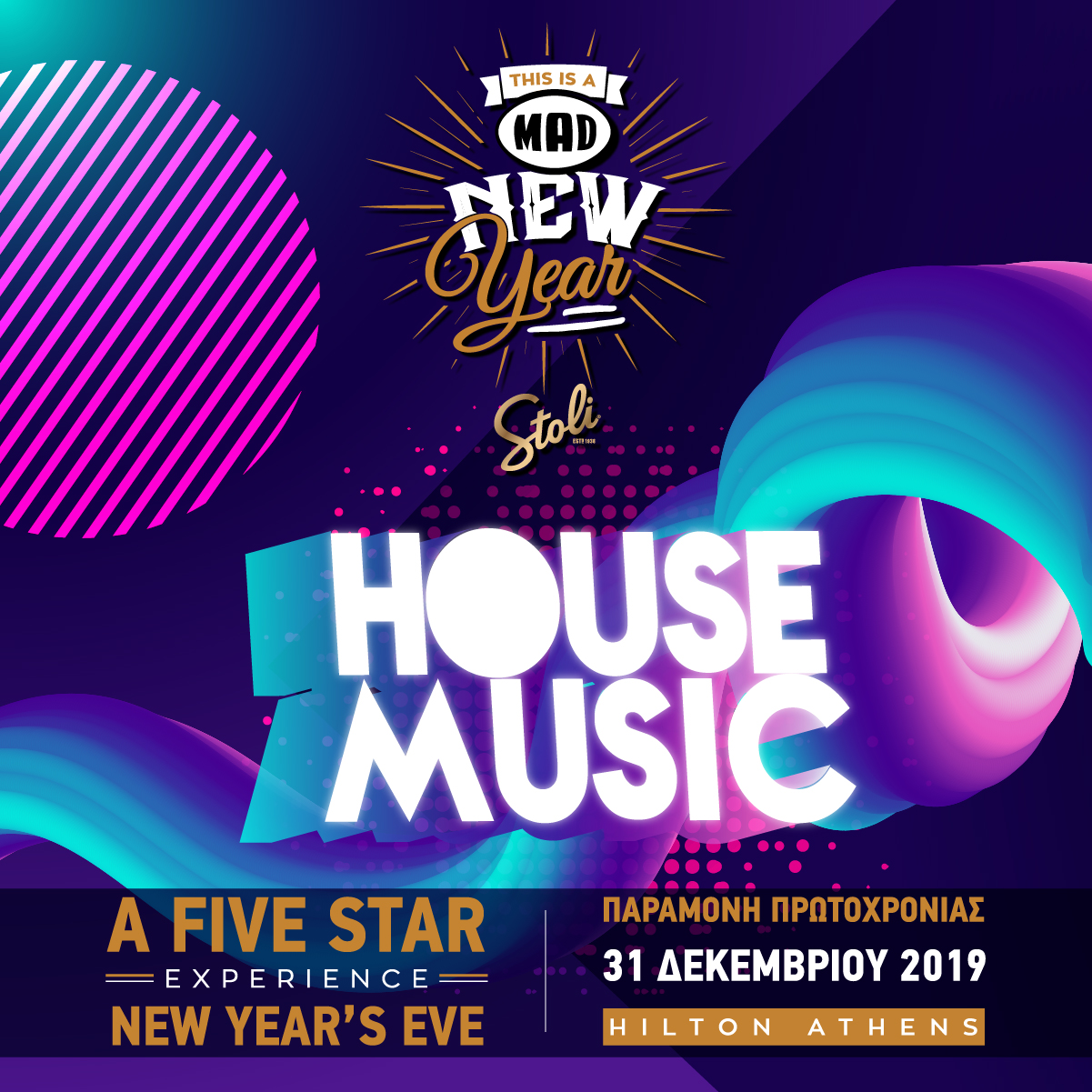 A Five House Star Experience