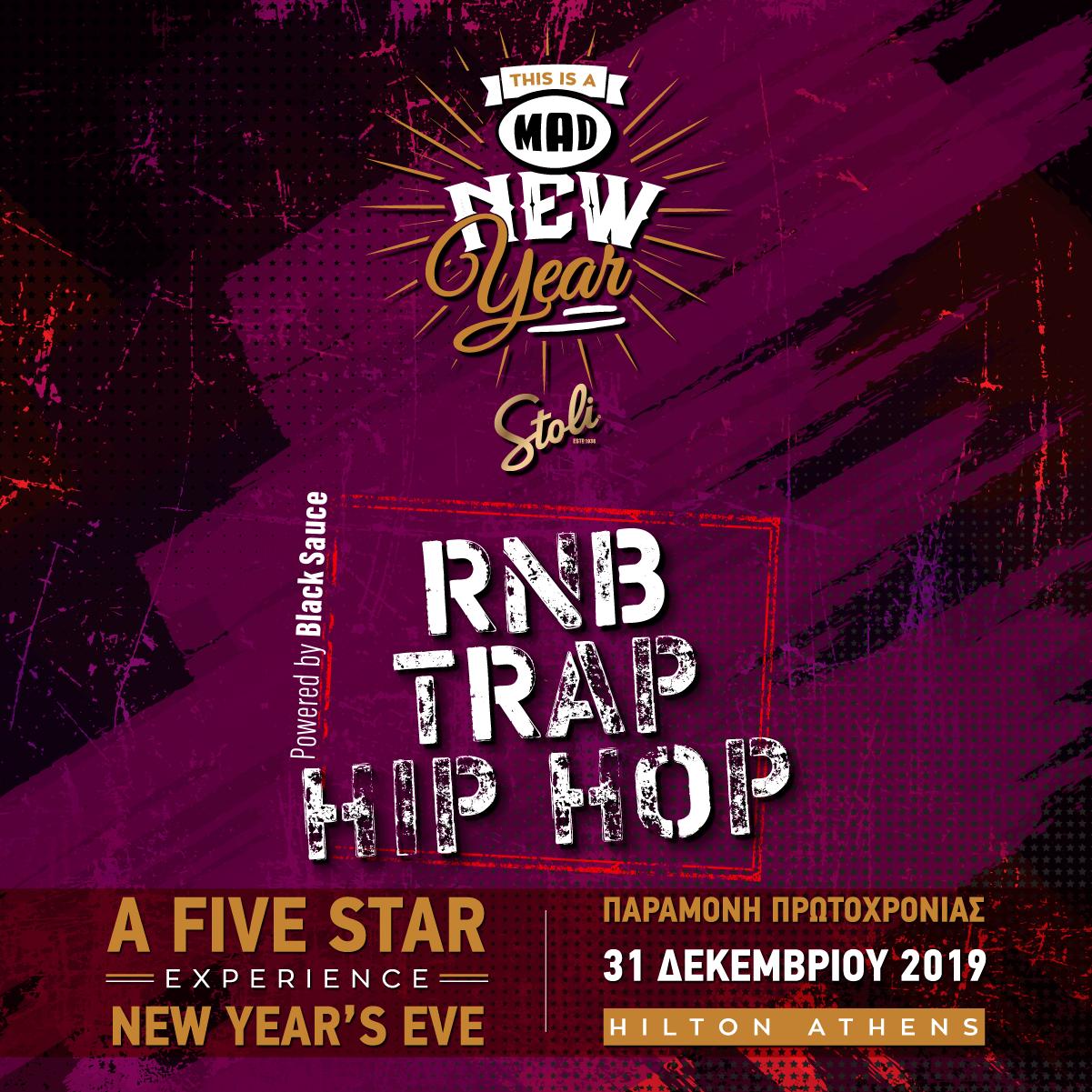 κορυφαίοιRnb – Hip Hop & Trap Music Djs καιMc'sέρχονται να απογειώσουν το αθηναϊκό κοινό