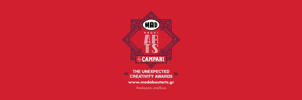 Κέρδισε προσκλήσεις για το Mad About Arts by Campari 2020!