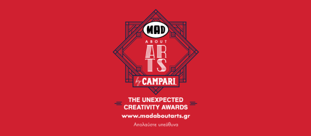 Mad About Arts by Campari 2020