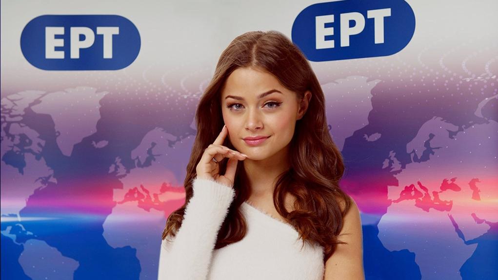το τραγούδι «SUPERG!RL» με το οποίο θα εκπροσωπήσει η Stefania την Ελλάδα στην Eurovision.