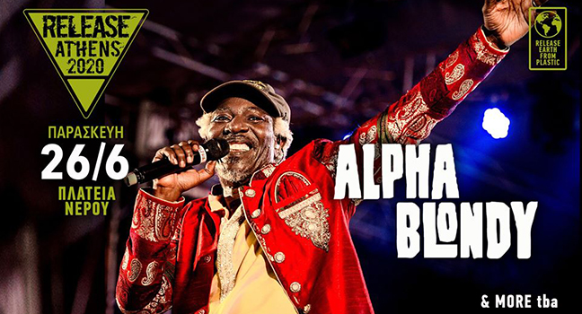 Release Athens 2020 υποδέχεται τον Alpha Blondy