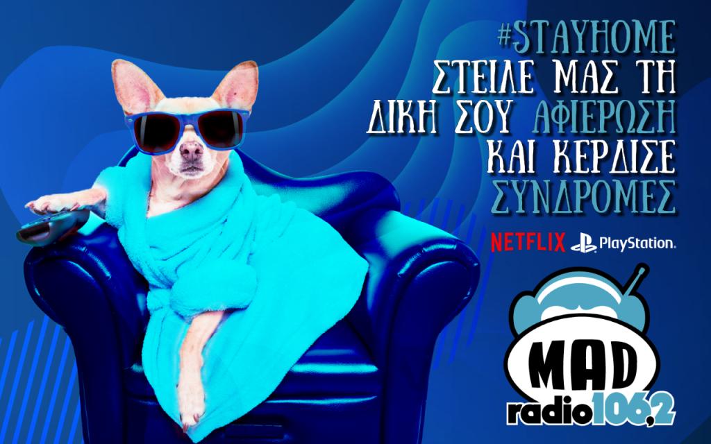 Stay Home & Κάνε αφιέρωση στον αέρα του Mad Radio 106.2