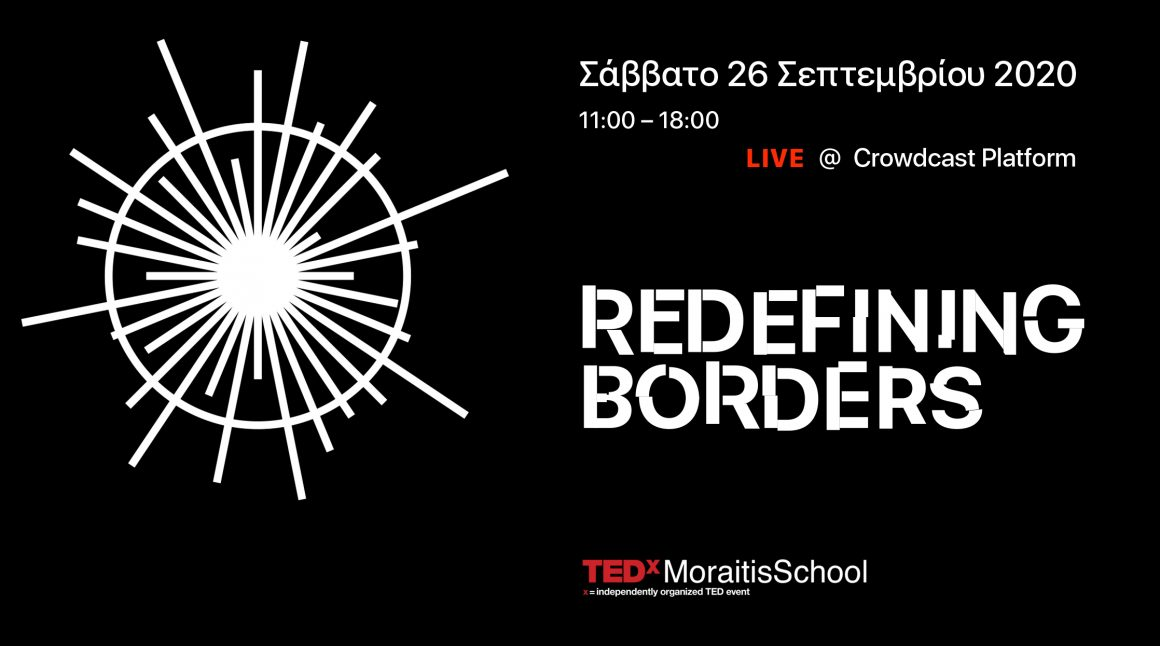Το TEDxMoraitisSchool επιστρέφει το Σάββατο 26 Σεπτεμβρίου 2020