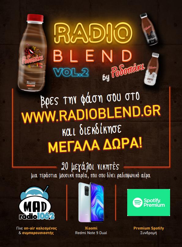 Το Radio Blend επιστρέφει δυναμικά μέσω των social media του Mad, Where Music & Youth Lives, και έχει άγριες μουσικές διαθέσεις.